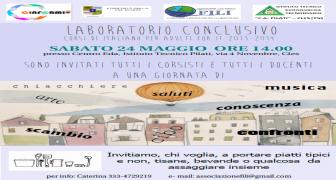 LABORATORIO CONCLUSIVO CORSI DI ITALIANO PER ADULTI